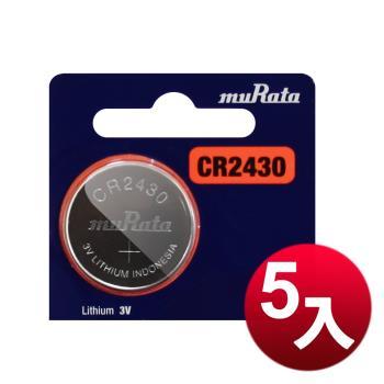 muRata 公司貨 CR2430 鈕扣型電池(5顆入)