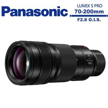 Panasonic LUMIX S PRO 70-200mm F2.8 O.I.S. (公司貨)