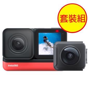 Insta360 One R 雙鏡頭(4K+全景)套裝 360度 運動相機 攝影機(ONER 公司貨)送128G+原廠自拍桿
