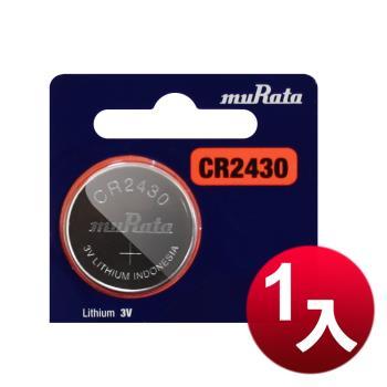 muRata 公司貨 CR2430 鈕扣型電池(1顆入)