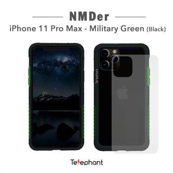 太樂芬Telephant iPhone 11 Pro Max抗汙防摔手機殼-黑軍綠