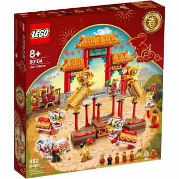 LEGO樂高積木 - Chinese Festivals 亞洲限定版 - 80104 舞獅