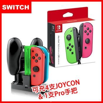 【Switch】Joy-Con 原廠左右手把控制器-綠粉(原裝進口)+充電座(副廠)