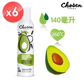 Chosen Foods 噴霧式酪梨油6瓶 (140毫升*6)