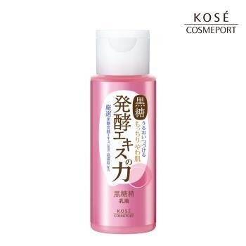 KOSE黑糖精 精華乳液150ml~1瓶3效,具乳液、美容液及按摩霜作用