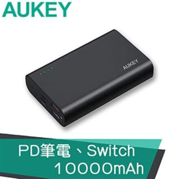 AUKEY PB-XD12 PD3.0+QC3.0快充行動電源(黑)