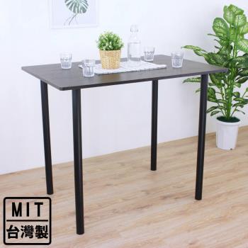 頂堅 深80x寬120x高98/公分-高腳桌 吧台桌 餐桌 洽談桌 酒吧桌-四色可選