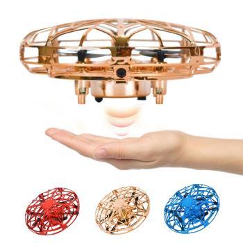UFO 四軸感應飛行器