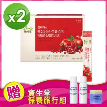 【正官庄】高麗蔘石榴精華飲-STICK (30入/盒)x2盒