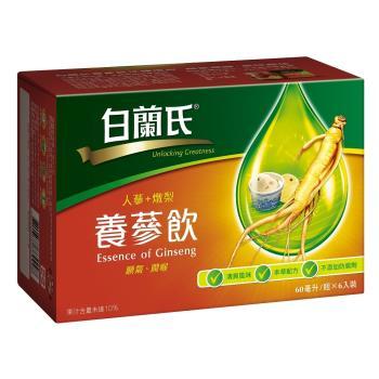 白蘭氏養蔘飲-冰糖燉梨 60ml*48入