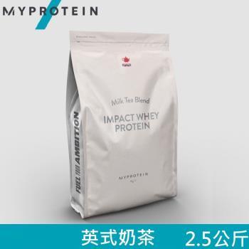 【英國 MYPROTEIN】Impact 乳清蛋白粉(奶茶/2.5kg/包)
