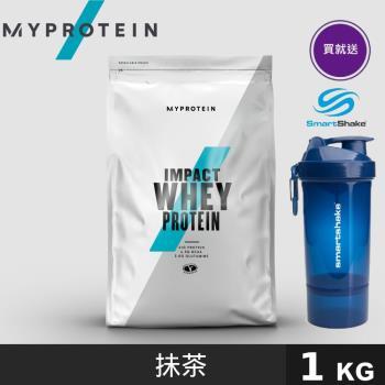 【英國 MYPROTEIN】Impact 乳清蛋白粉(抹茶/1kg/包)