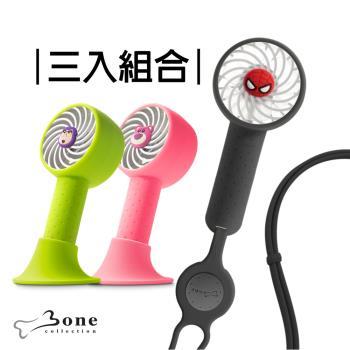 【三入】Bone 頸掛桌立兩用風扇 - 授權款 手持風扇 USB風扇 Lanyard Fan