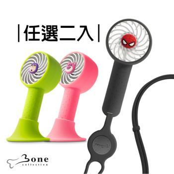 【兩入】Bone 頸掛桌立兩用風扇 - 授權款 手持風扇 USB風扇 Lanyard Fan