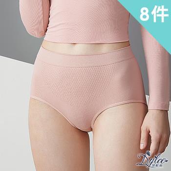 【Dylce 黛歐絲】3D蜂巢暖宮收腹提臀無痕內褲 8件組 (高腰/中腰 2款任選)