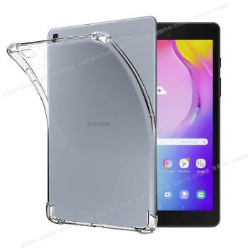 CITY for 三星 Samsung Galaxy Tab A 2019 10.1吋 (T510/T515) 平板5D 4角軍規防摔殼