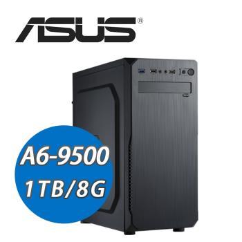 華碩A320平台【原原本本】(A6-9500/1TB/8G RAM/450W大供電)桌上型電腦