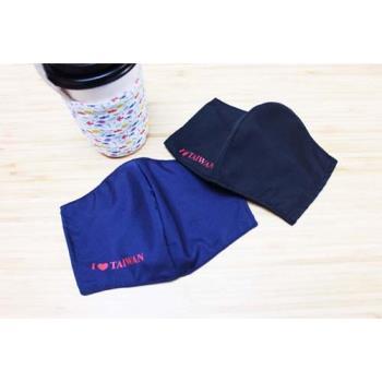 我愛台灣-防護口罩布套(可拆洗)-台灣製 4入組合