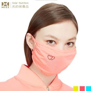 熱銷推薦【HOII后益】經典復刻手指愛心口罩★3色(UPF50+抗菌抗UV防曬涼感先進光學機能布)