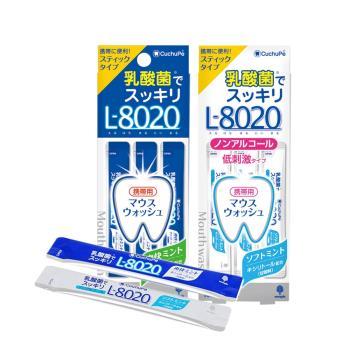 日本L8020 10ml*3入 乳酸菌漱口水(清新薄荷/溫和款)