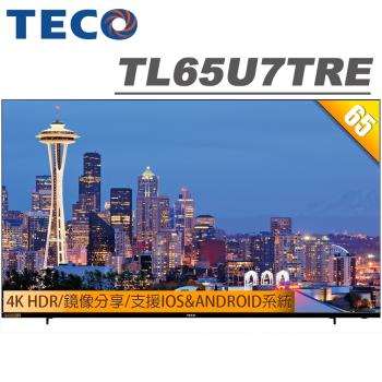 TECO東元 65吋 4K HDR連網液晶顯示器+視訊盒(TL65U7TRE)