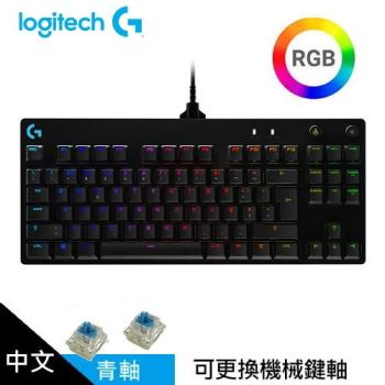 【Logitech 羅技】PRO X 職業級機械式電競鍵盤