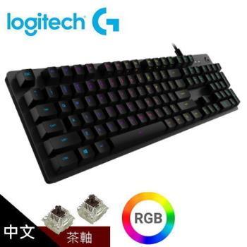 【logitech 羅技】G512 RGB 機械遊戲鍵盤 (GX觸感茶軸) 【贈冬日暖暖貼】