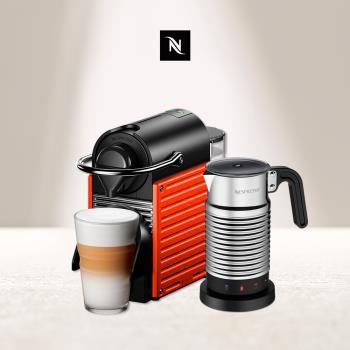 【Nespresso】膠囊咖啡機 Pixie 紅色 全自動奶泡機組合