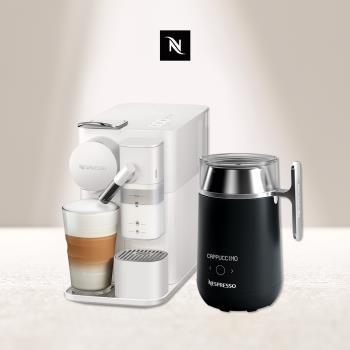 【Nespresso】 膠囊咖啡機 Lattissima One 珍珠白 Barista咖啡大師調理機 組合