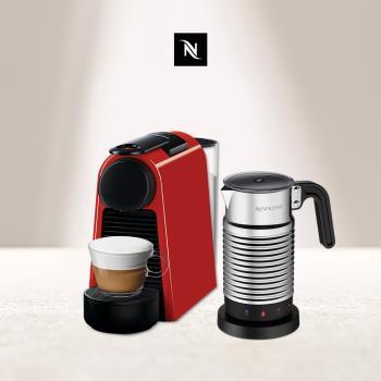 【Nespresso】膠囊咖啡機 Essenza Mini 寶石紅 全自動奶泡機組合