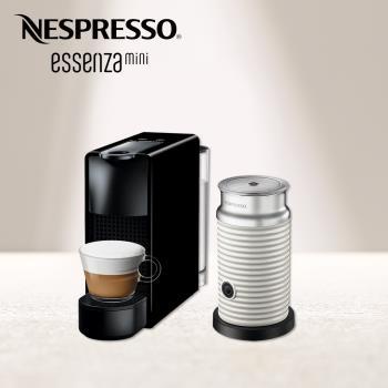【Nespresso】膠囊咖啡機 Essenza Mini 鋼琴黑 白色奶泡機組合