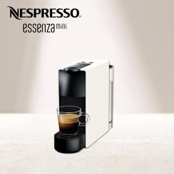 【Nespresso】膠囊咖啡機 Essenza Mini 純潔白