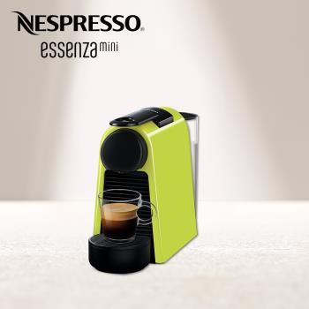 【Nespresso】膠囊咖啡機 Essenza Mini 萊姆綠