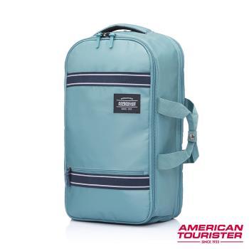 AT美國旅行者 Aston輕旅行兩用可擴充多功能筆電後背包(藍綠)GT0*50002