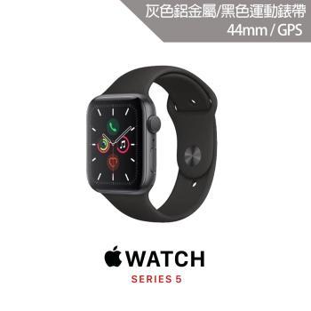 Apple Watch Series 5(GPS)44mm太空灰色鋁金屬錶殼+黑色運動錶帶 智慧型手錶