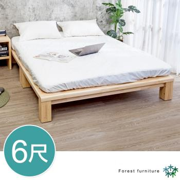 Boden-森林家具 維爾6尺雙人加大全實木床底(不含床頭片及床墊)