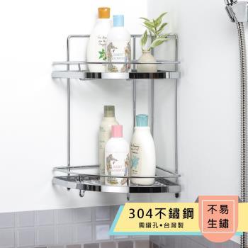 TKY 304不鏽鋼鍍鉻雙層轉角架/廚房/收納/浴室/儲物架/轉角收納架/調味瓶架/瓶罐架S23032(台灣製造)