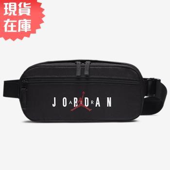 【現貨】NIKE AIR JORDAN CROSSBOY 腰包 休閒 黑【運動世界】9A0201-023