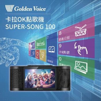 金嗓多媒體伴唱機卡拉ok GOLDEN VOICE SUPER SONG 100 娛樂行動電腦-黑色