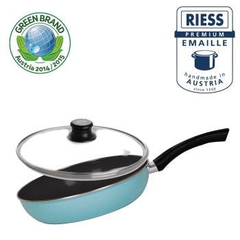RIESS奧地利國寶單柄陶瓷琺瑯平底鍋28CM水晶藍