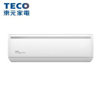 登記送果汁機 TECO東元 5-6坪 變頻冷暖分離式空調 MS28IH-ZRS/MA28IH-ZRS