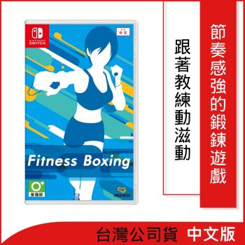 Nintendo任天堂 Switch  FITNESS BOXING