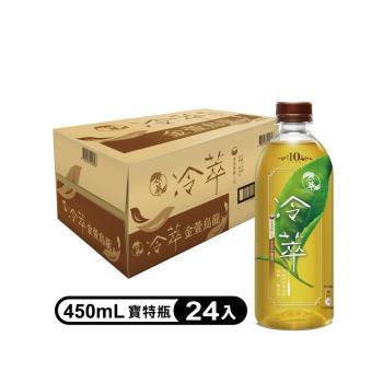 原萃 冷萃-金萱烏龍 寶特450ml(24入/箱)