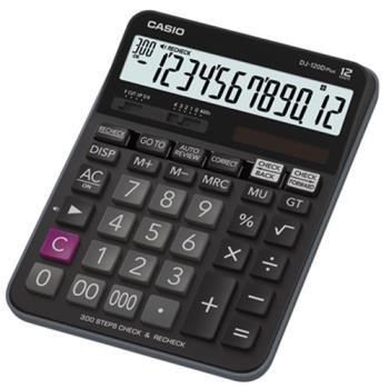 【CASIO】12位元 桌上檢視記憶型商用計算機(DJ-120D PLUS)
