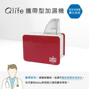 nenono 攜帶型超音波精油加濕機(N3070)霧化器