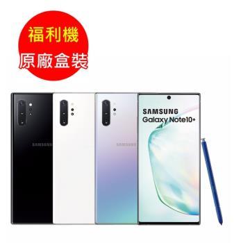 【原廠盒裝】福利品 Samsung GALAXY Note 10+ 256G (九成新)