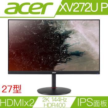 Acer XV272U P 27型IPS面板2K解析度144Hz電競液晶螢幕