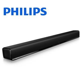 PHILIPS 飛利浦 Soundbar聲霸 無線藍牙 環繞音響喇叭 HTL1190B