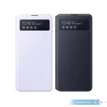 Samsung三星 原廠Galaxy Note10 Lite專用 透視感應皮套【公司貨】S View