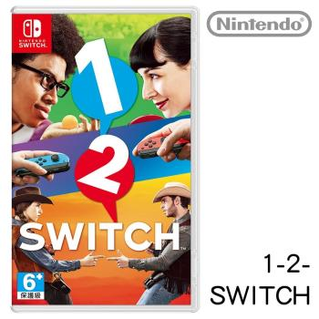 Nintendo任天堂 Switch 1-2-Switch (台灣公司貨)